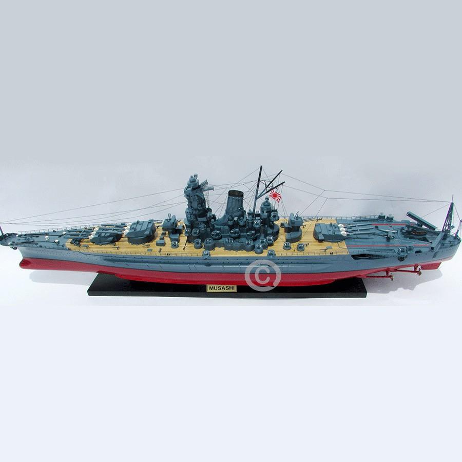 Thuyền chiến MUSASHI