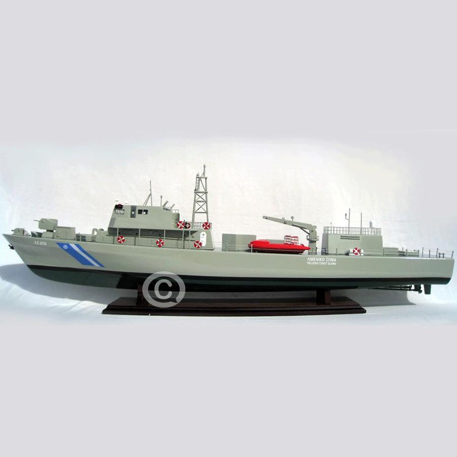 Thuyền chiến SHALDAG