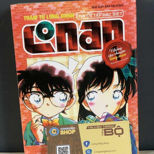 Truyện Conan Đặc Biệt: Những Câu Chuyện Lãng Mạn-Tập 1
